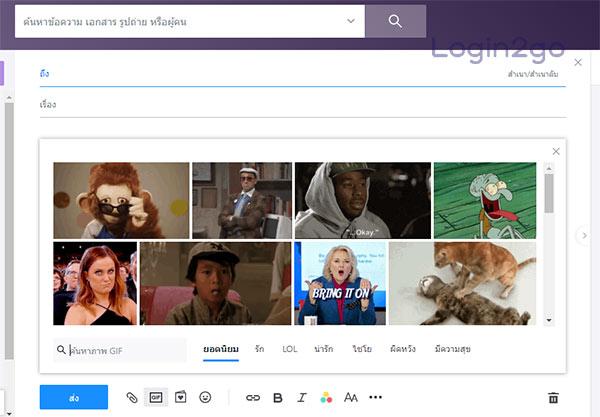 Yahoo มีรูปเคลื่อนไหว GIF